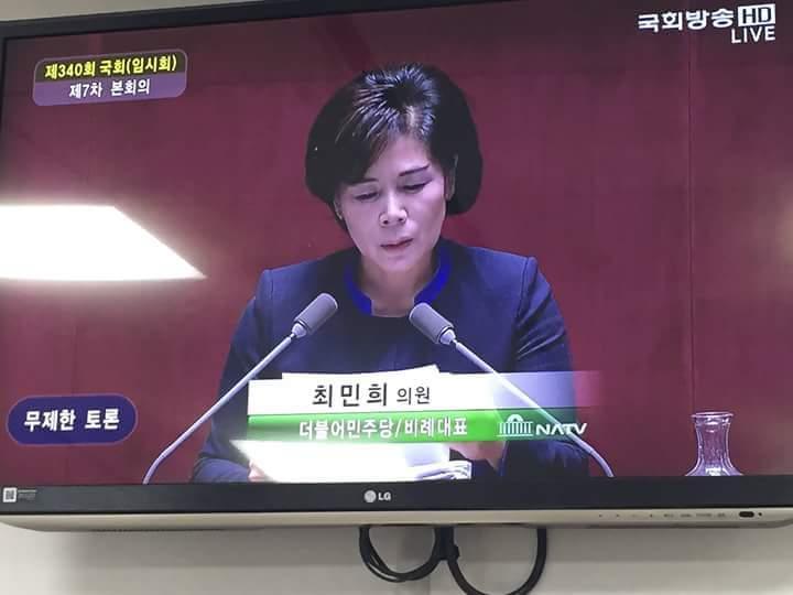 """최민희 의원 """"책상을 치셨다는 박근혜 대통령의 마음을 헤아려보았다. 언제든지 국회에 달려오셔서 발언하실 수 있는데 왜 책상을 두드리셨는지 이해를 못하겠다"""" 고 하심 ㅋ(펌) #최민희 https://t.co/4W0QKiJT8U"""