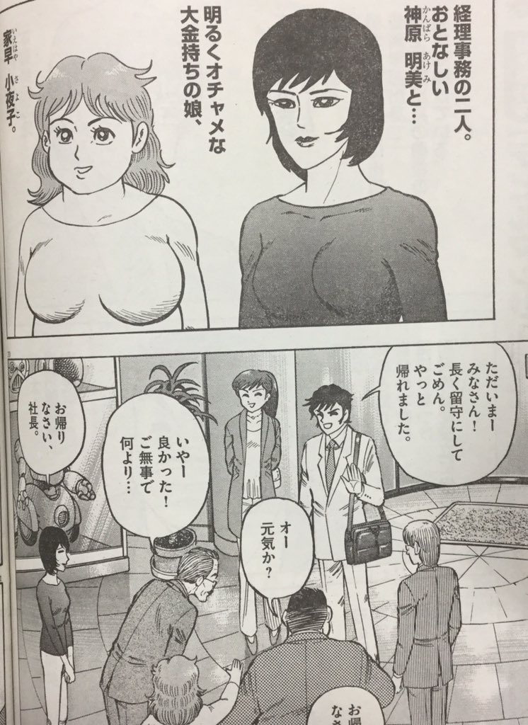 神薔薇 あけみ ファンクラブYouTube動画>2本 ->画像>15枚