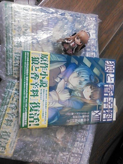 見本誌が届きました(*'▽'*) コミックス版狼と香辛料13巻は27日発売です https://t.co/NsfOn4sGYM