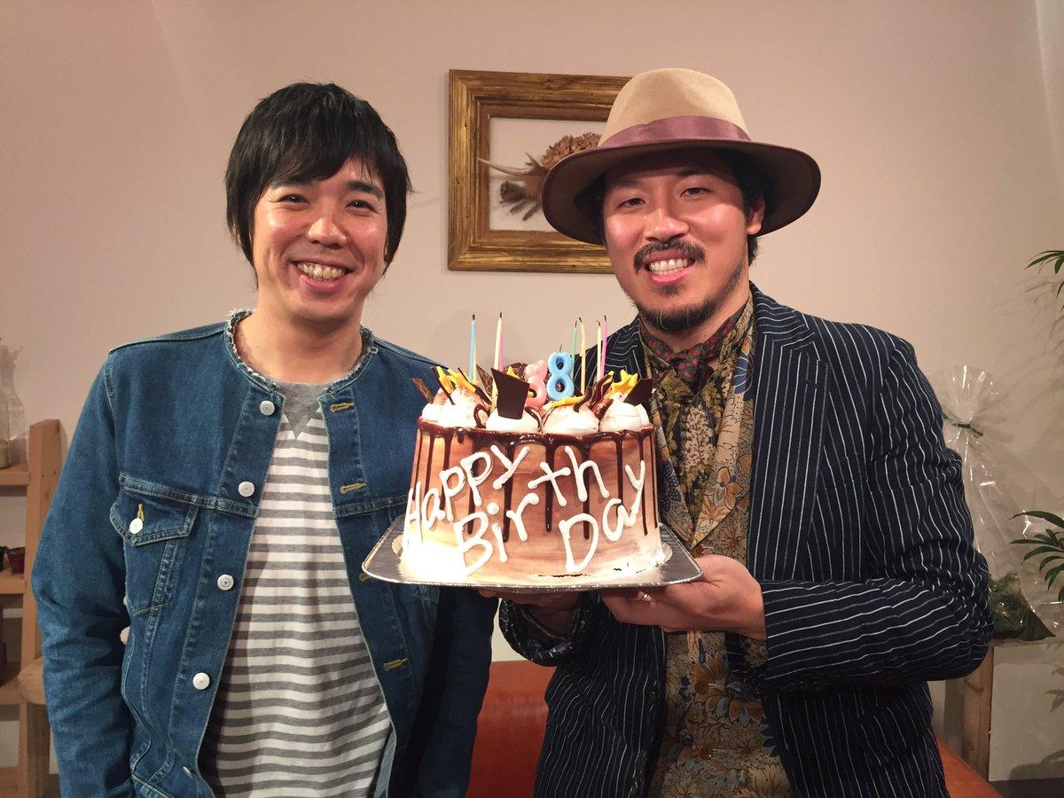 本日 常田真太郎38歳の誕生日! 現場でお祝いしましたー https://t.co/s90yIQeak3