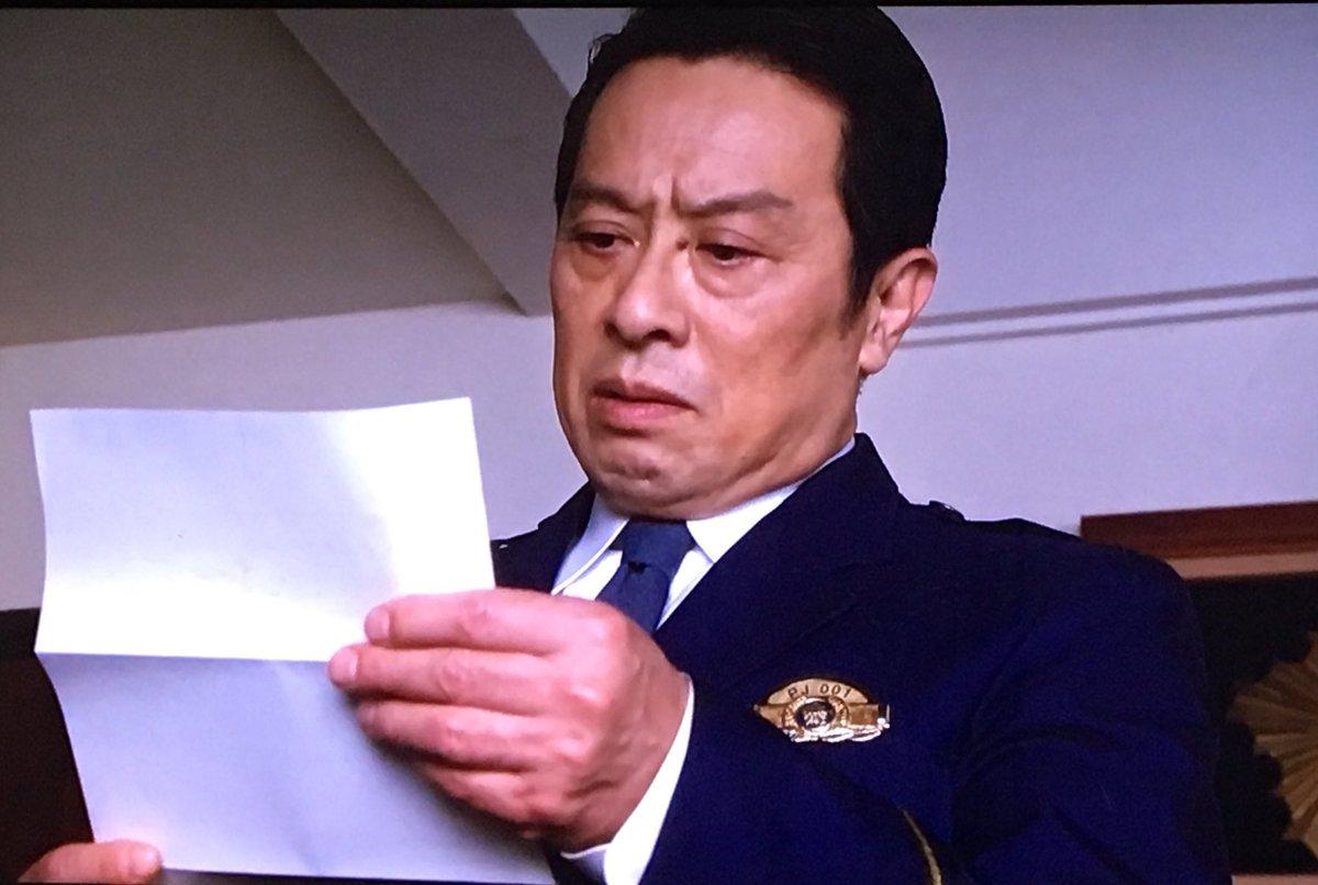 藤倉さん職権濫用じゃwwww #科捜研の女 https://t.co/vtxh8aZMy0