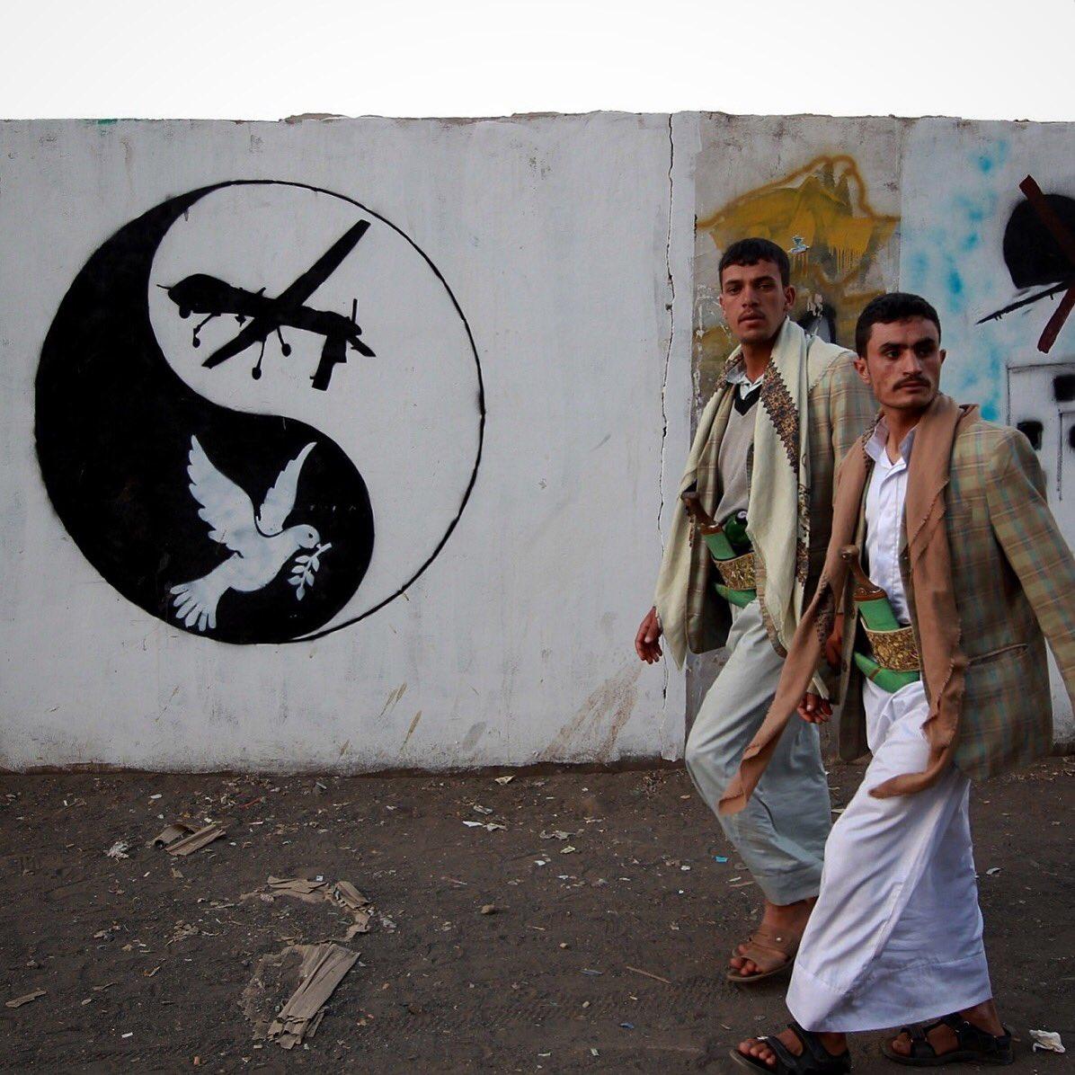 Drone / Dove mural in Yemen https://t.co/lVOYYkoy20
