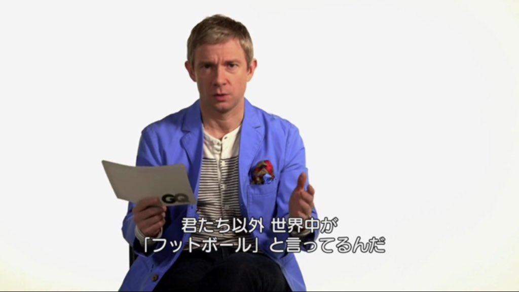 GQ JAPANさんに日本語字幕付きで動画きてたよー!何見ても可愛いww 英俳優マーティン・フリーマンにお悩み相談──「妻の友達が全員嫌いです」 https://t.co/hvK4amkCNB https://t.co/kSlnypzhUb