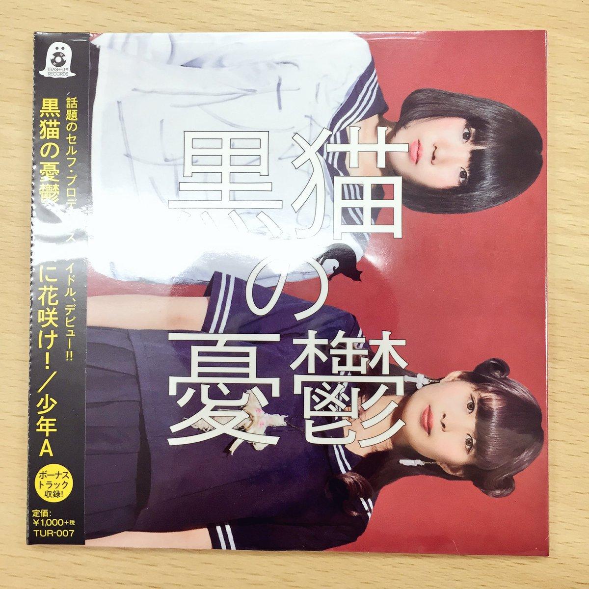 TIF2015 Tokyo Idol Festival 2015 反省会 day116 [無断転載禁止]©2ch.netYouTube動画>19本 ->画像>391枚