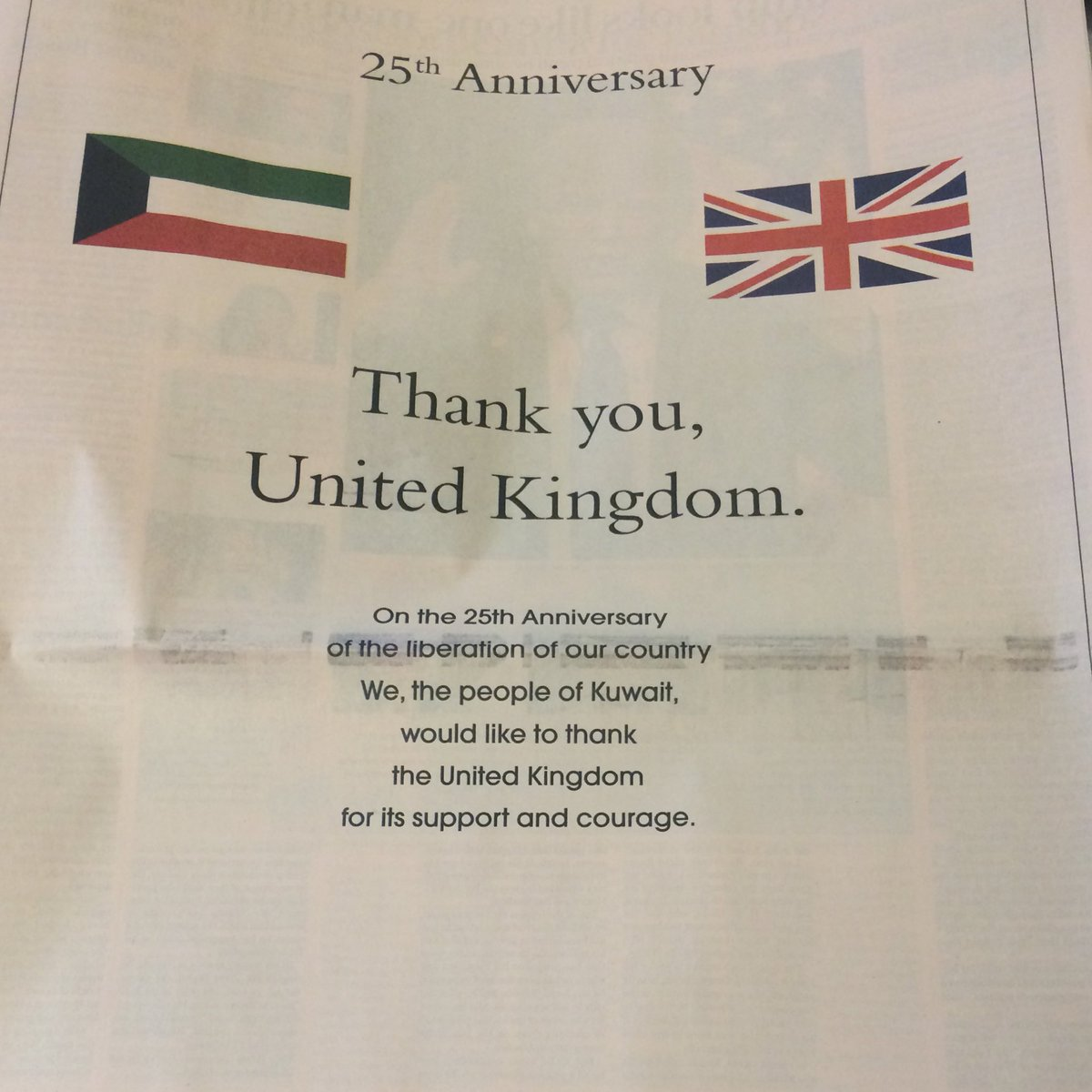 It's 25 years since First Gulf War, and the Kuwaiti Embassy have taken out a full page ad in the FT to say thanks https://t.co/wHWYFTpWaT