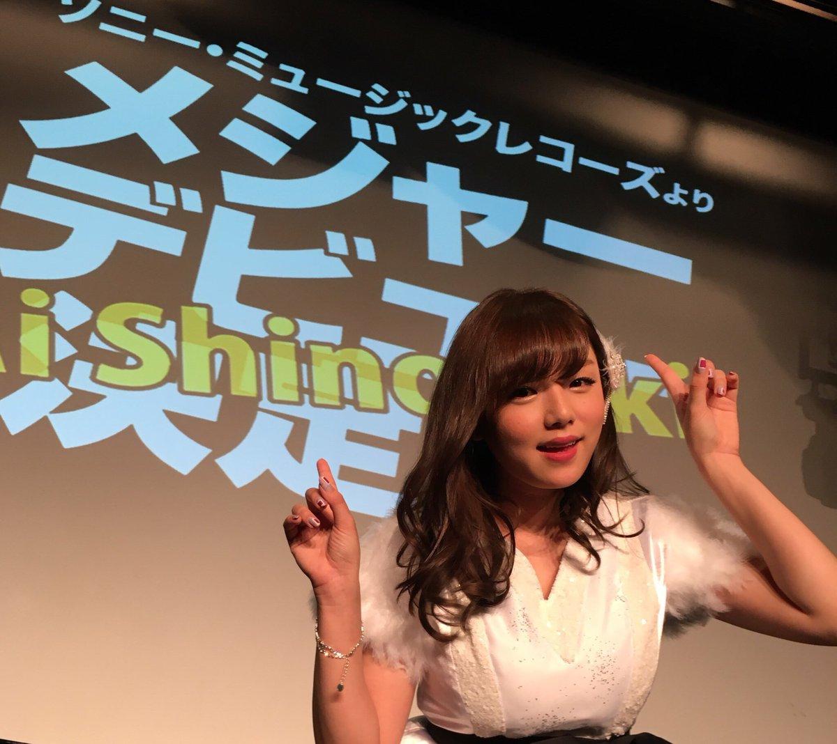 ☆篠崎愛ちゃんのグラビアが可愛すぎて幸せだよー62.9 [無断転載禁止]©2ch.netYouTube動画>2本 ->画像>863枚