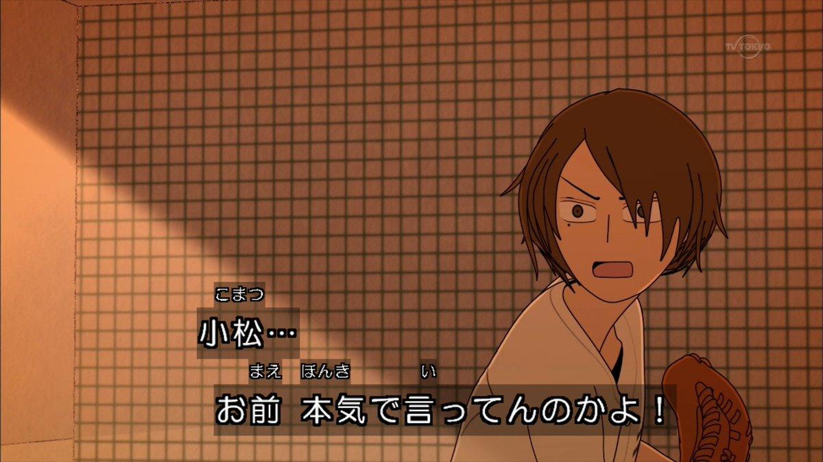 うしこうさんだった #anime_muco #いとしのムーコ #tvtokyo