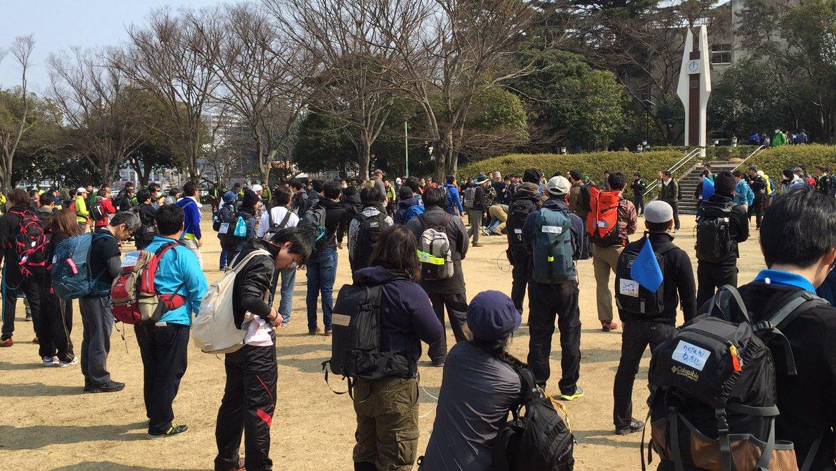 #goruck #ingress Over 200peoples joined in Hamamatsu, Japan https://t.co/wlfr62y8Cn