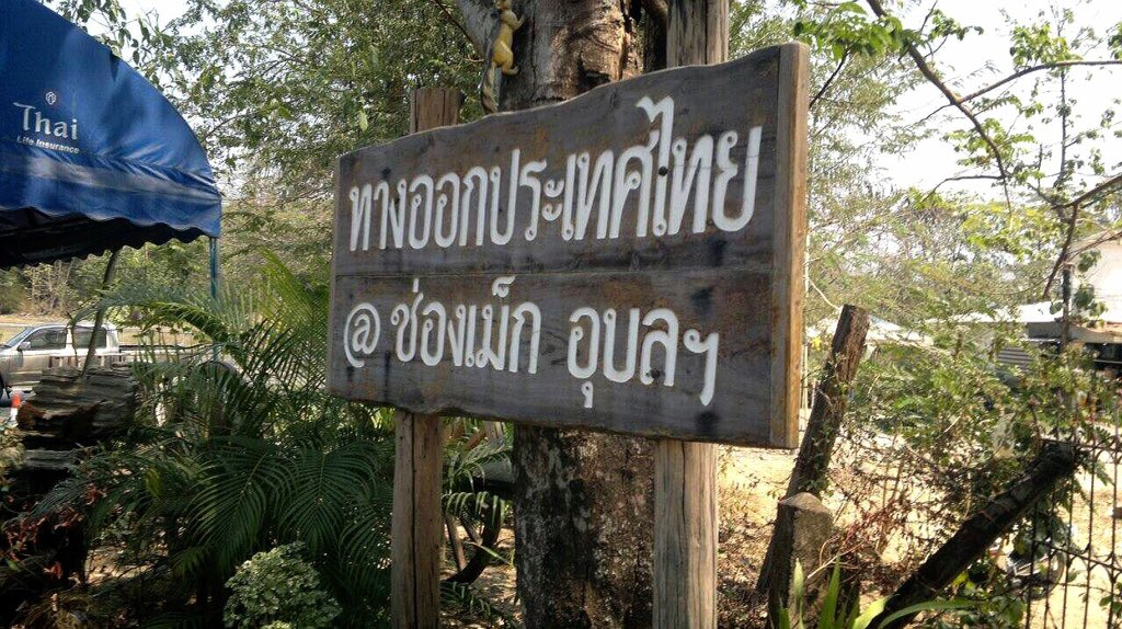 เห็นชอบพูดกันว่า ให้ช่วยกันหาทางออกของประเทศไทย นี่ไง! เจอแล้ว! อยู่นี่เอง! https://t.co/uCUoJ9PxqV