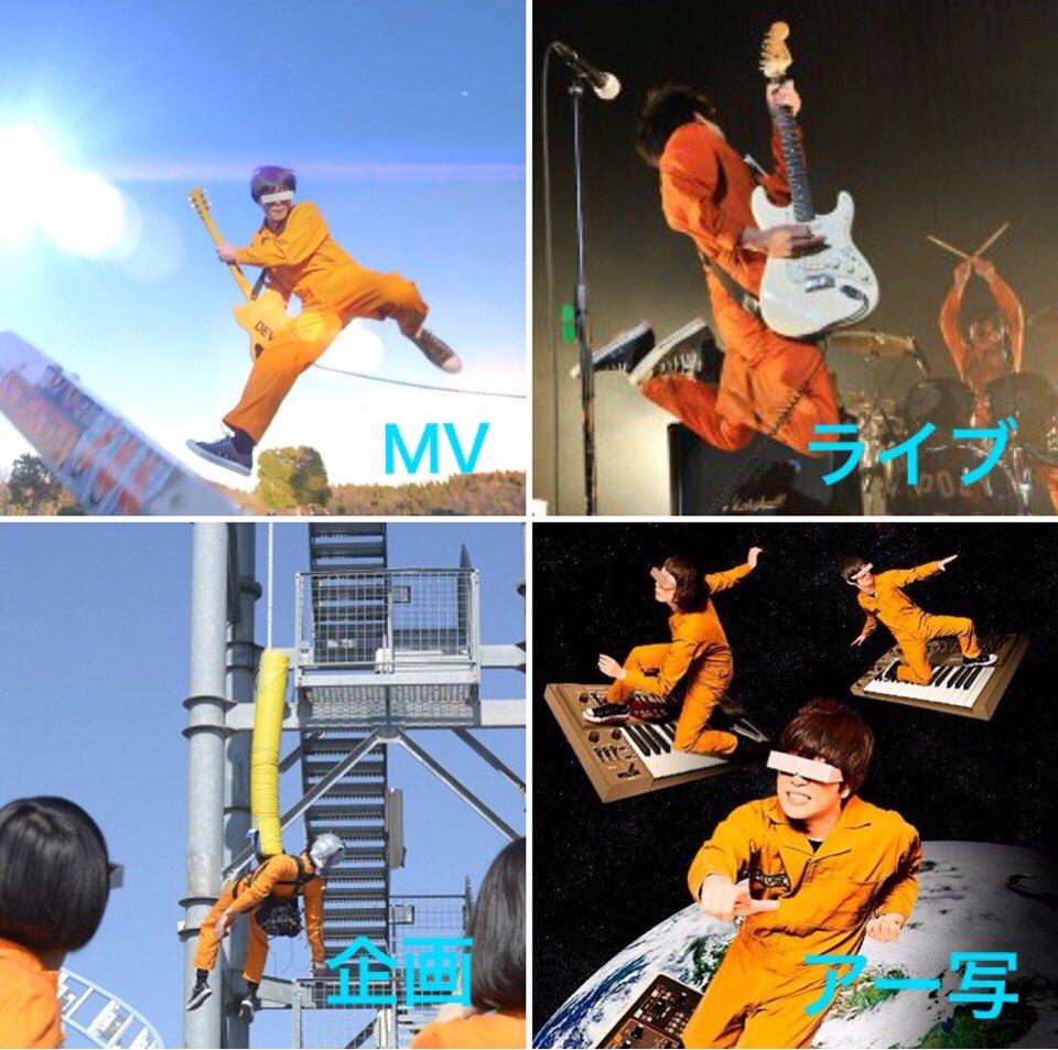 色んなシーンで跳ぶ(飛ぶ)バンドマンことハヤシヒロユキさん https://t.co/j6kCx7QSPh