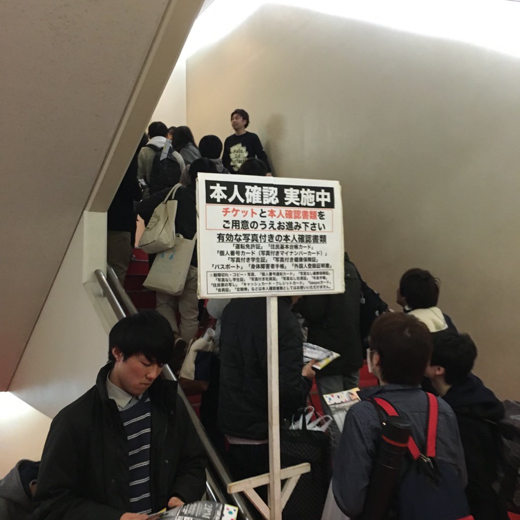 内田真礼ワンマン、半券もぎった後に2階席へ向かう階段で本人確認とか斬新すぎる https://t.co/cglh3092nE