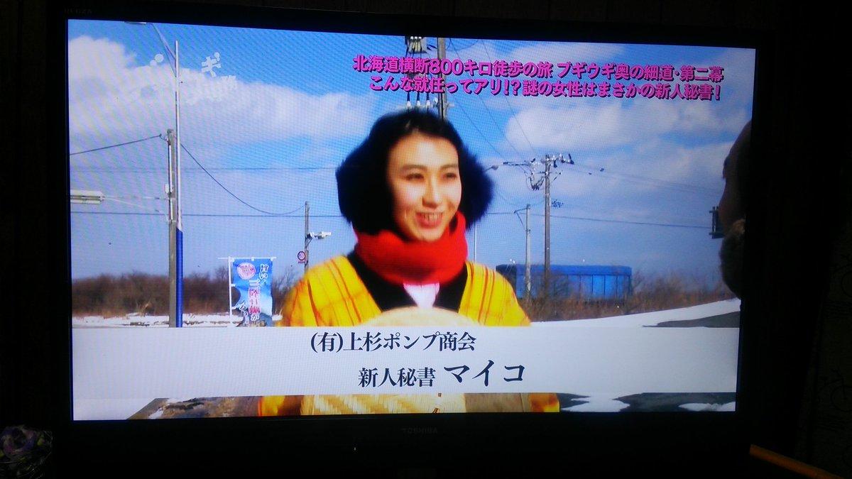 小笠原舞子の画像 p1_14