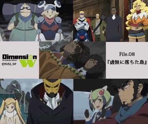 【再掲】今夜22時30分~TOKYO MX、23時~KBS京都、深夜1時~サンテレビ、深夜2時35分(通常より60分押し
