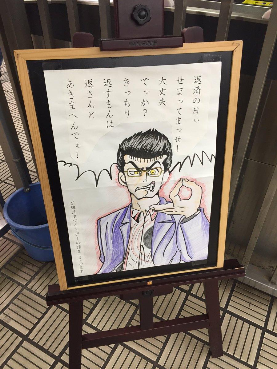 今日も京阪淀屋橋駅は全力でホワイトデーを宣伝中や。。 https://t.co/e64EfJ2gM9