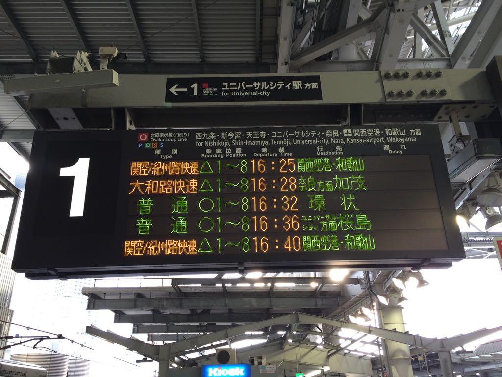 東京民が大阪に来てまず困るやつ https://t.co/Vgbji1kKIJ
