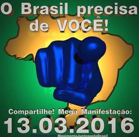 O BRASIL PRECISA DE VOCÊ! PRÓXIMO DOMINGO DIA 13. https://t.co/tyV5OQIyKF