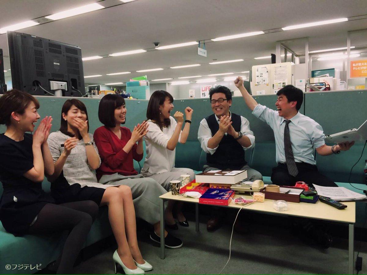 【めざまし】 山崎夕貴 Part34【ノンストップ!】©2ch.net->画像>760枚