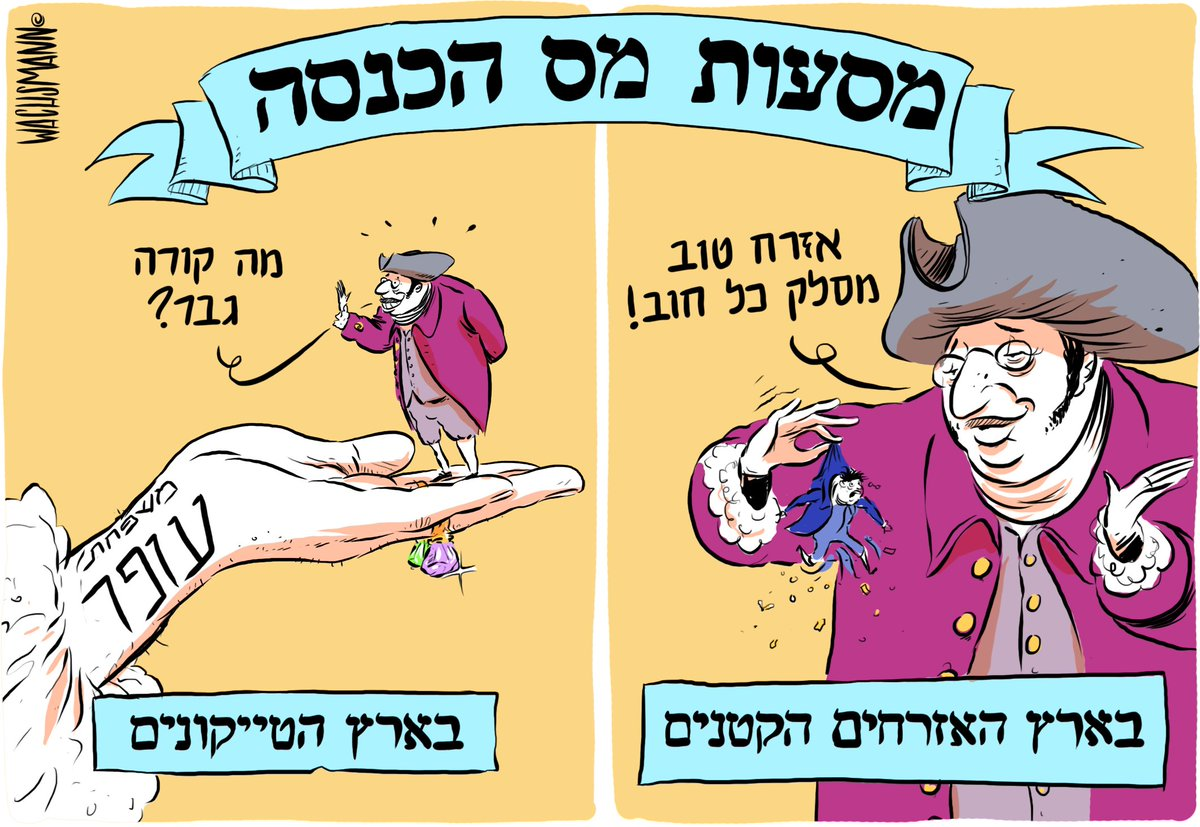 קריקטוריסט, 1.3.2016 https://t.co/YGFSeUdVAq