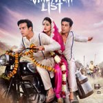 Poster of Punjabi film #VaisakhiList. Smeep Kang directs. Stars Jimmy Sheirgill, Sunil Grover, Shruti Sodhi. https://t.co/GCveXBmjyD