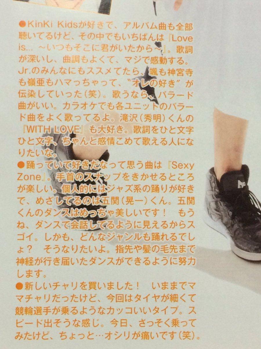 test ツイッターメディア - 201211d  Jr.BANG HYPER☆  岸優太×岩橋玄樹×高橋颯 https://t.co/gJjjhDqjNW