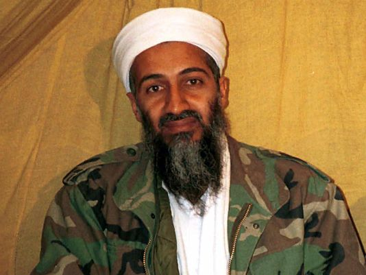 Bin Laden wanted $29 million of his personal wealth used for jihad: (Photo: AP)