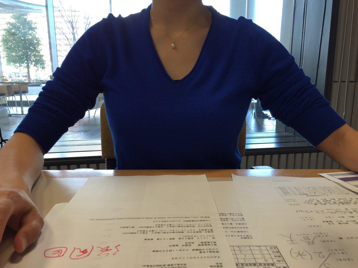 山形の女子アナ専用スレ★Part35 [無断転載禁止]©2ch.netYouTube動画>5本 ->画像>251枚