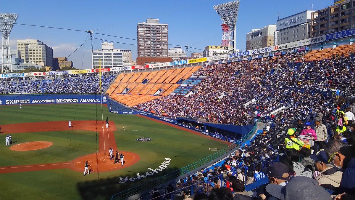 【サッカー】広島市長、サンフレッチェの対応を厳しく批判「具体的な根拠、裏付けが出せないのが解せない」★4©2ch.netYouTube動画>4本 ->画像>76枚