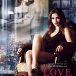 First look of Vikram Bhatt's urban thriller #LoveGames. Film releases 8 April 2016. https://t.co/4995azM32f