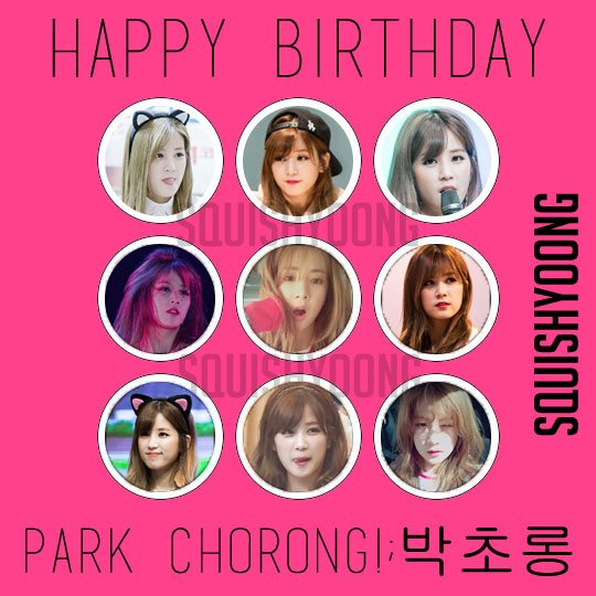 Happy Birthday to the best,cutest,most responsible leader 박초롱 ❤! #HappyChorongDay @Apinkpcr @Rongfanbase @Apinktown https://t.co/khUHUT9hif