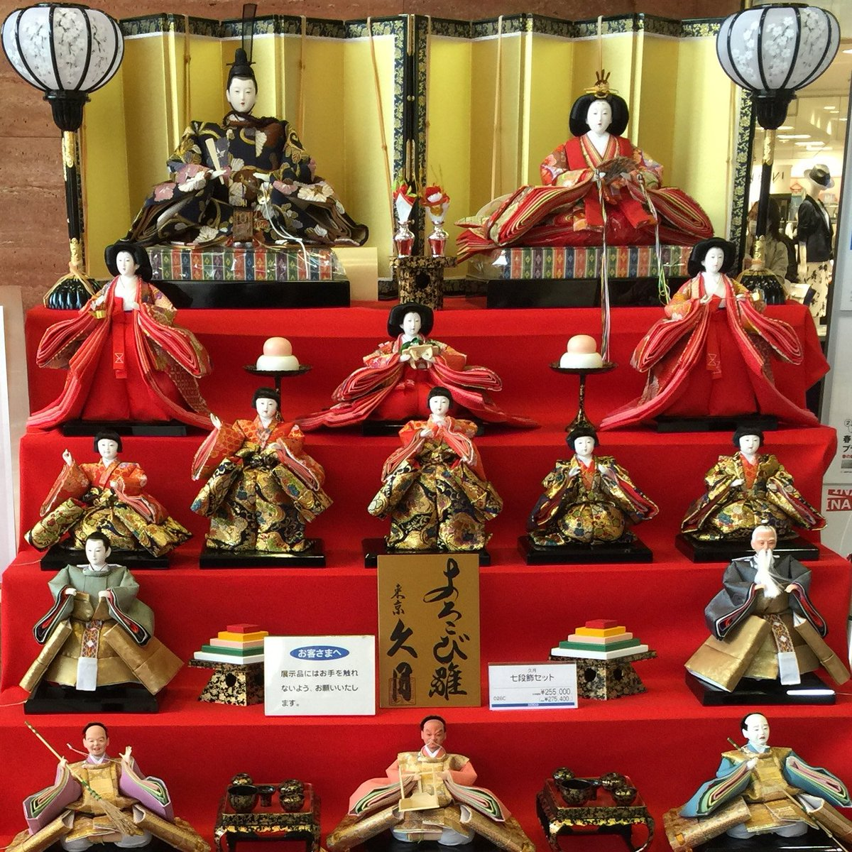 Who Let the Dolls Out? Japan's Hinamatsuri Festival. https://t.co/ad7wSeNXct https://t.co/IEoYB8Vsec