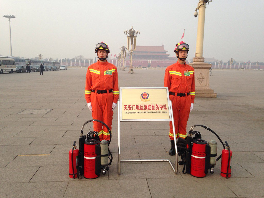 Anti self-immolation team in Tiananmen Square https://t.co/Pp7GM0T0OE