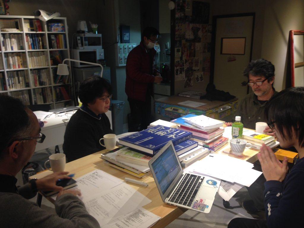 『ゲンロン3』に向けて、会田誠さん、安藤礼二さん、椹木野衣さん、黒瀬陽平さんで座談会収録中!戦後日本美術がテーマです。「日本美術」の概念は日本だけで作られたものではない?!広い視野からテーマに照準を当てていきます。お楽しみに! https://t.co/bvcNwgox2O