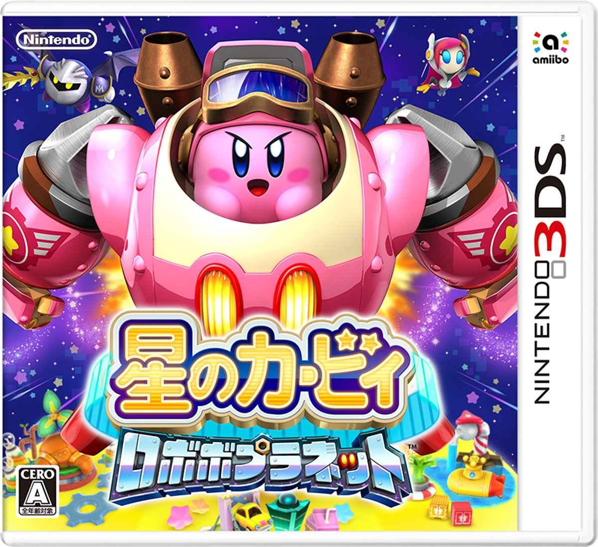 Damn, Kirby's pissed in Japan too this time https://t.co/DDy7CCEMFG