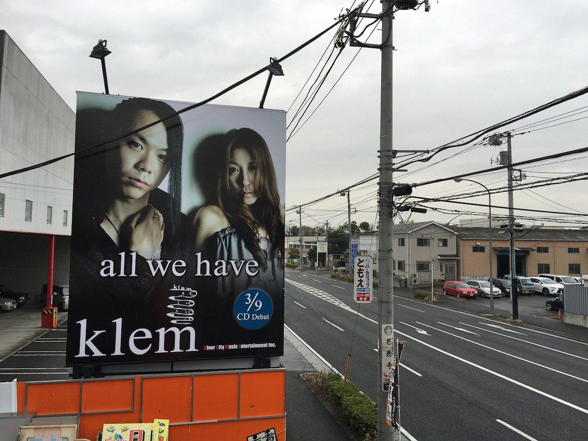 HP更新しました! 「横浜の看板市場さんにklemの看板が登場です!」 https://t.co/WtuJane1P7 https://t.co/A5ZJd1DGSn
