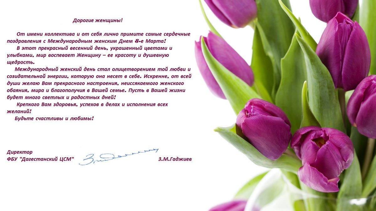 Дагестанское поздравление с днем рождения 61