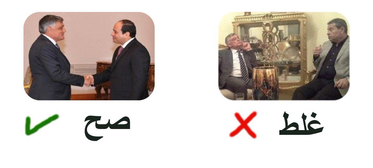 السياسة المصرية للمبتدئين https://t.co/1M0w8uDxFS