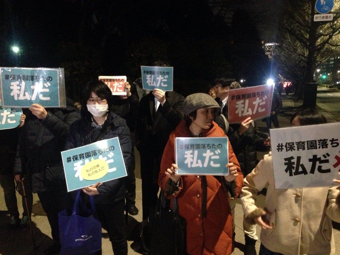 なんだ共産党か RT @miyamototooru 国会前、保育園落ちたの私だ、スタンディングはじまりました。 https://t.co/ChmVb6A79o