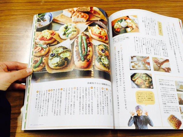 【白崎裕子さんのフォカッチャ】今回の白崎さんの連載のお題はフォカッチャ!ポリ袋でこんなに本格的なフォカッチャとピザができてしまうの?!とびっくり。そして本当においしい!春野菜を乗っけた姿もかわいらしい^^  #うかたま #42号 https://t.co/yTAfQHeIEu
