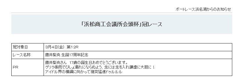 【急変】こぶしの「藤井梨央」が道重さゆみのごときオーラを身に着け始める・・・ [無断転載禁止]©2ch.net->画像>140枚