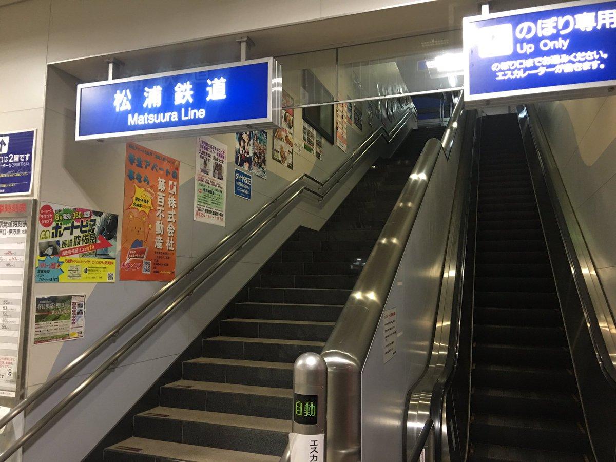 時雨オンリー2&西海ノ暁9のポスター 佐世保駅の松浦鉄道乗り場行き階段途中にあるので、来られる方は忘れずにチェックを。 https://t.co/1DVqeI89DT
