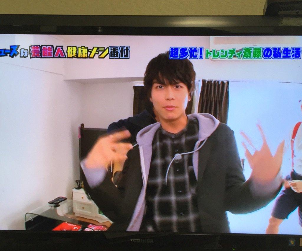 にんにんじゃーの人なん?多和田くんテンションたけえ。 https://t.co/0DKTLBqTpk