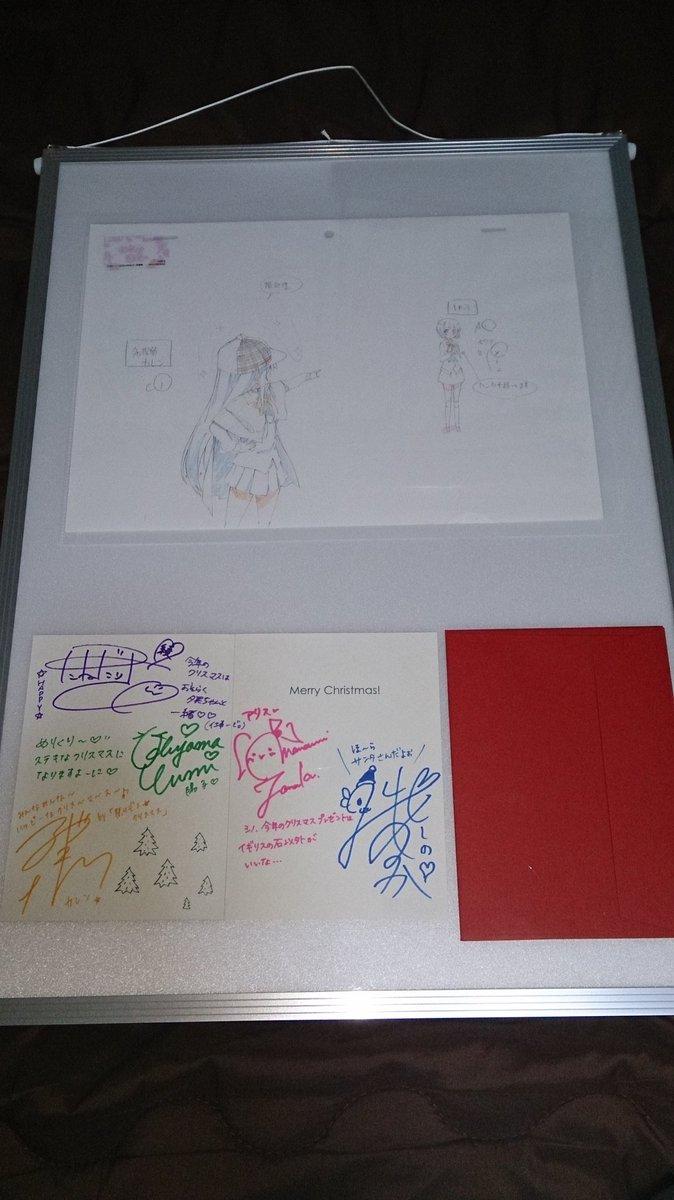 クリスマスの時に来た直筆クリスマスカードと一緒に保存!嬉しい(*>_<*)きんいろモザイク公式さんありがとう