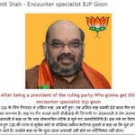 The only #NationalTadipar BJP Prez @AmitShah Encounter specialist BJP Goon the top criminal kept by @narendramodi https://t.co/3svuNzW6US