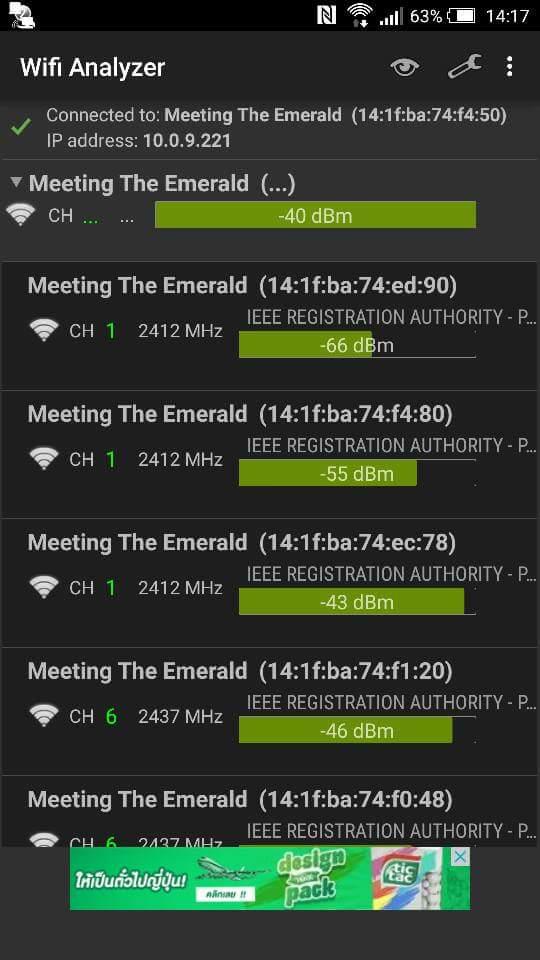 想要wifi覆盖的请联系我,我是厂家,价廉物美,童叟无欺,推上已经开发诸多客户了。。。最近泰国又嫩了个五星级酒店项目 https://t.co/zNjcJAhkuG