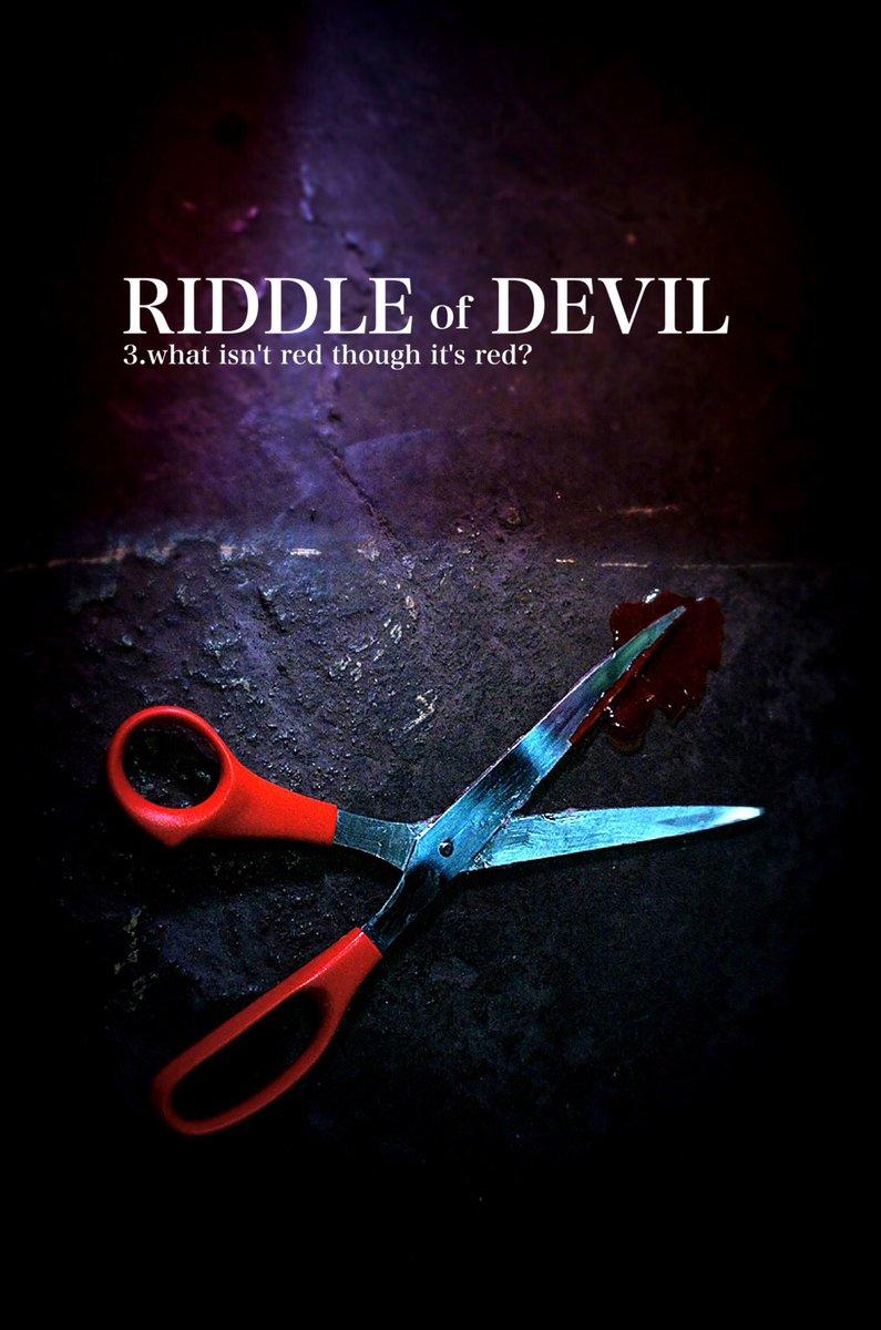 今日の写真で、悪魔のリドル3話の映画ポスターみたいなの作ってみた