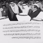 مِمّا لاحظه غازي القصيبي في الملك سلمان بن عبدالعزيز عندما كان أميرًا.. - حياة في الإدارة . https://t.co/7f1ZClE734