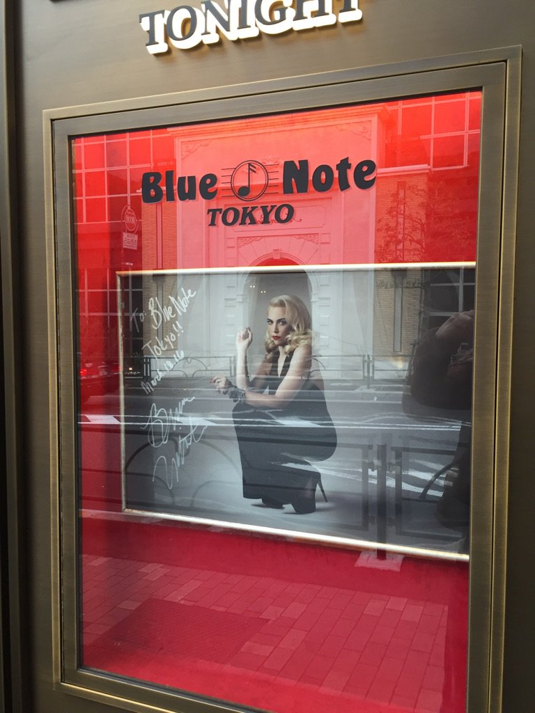 Looking forward to playing with Brenna Whitaker at Blue Note Tokyo!! 3days from today. Come down!! https://t.co/EkXorkisFn