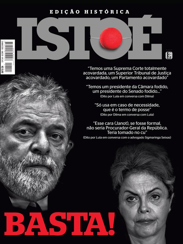 As razões pelas quais Dilma não consegue mais se sustentar no cargo de Presidente. https://t.co/e17LRlBbuG