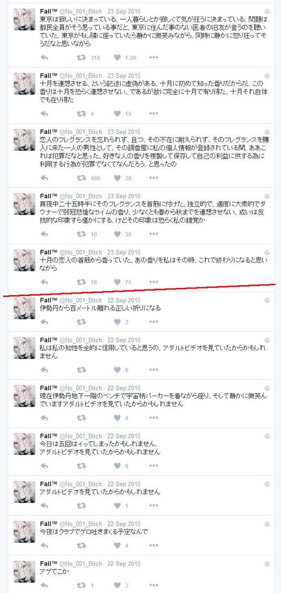 No_001_BitchことNo_001_Bxtxhが、Copy__writingで宣伝して大量にサブカルクソ女をキャッチした後にツイート内容が豹変した様子、何度見ても笑えるな https://t.co/ucy3wiXxiK