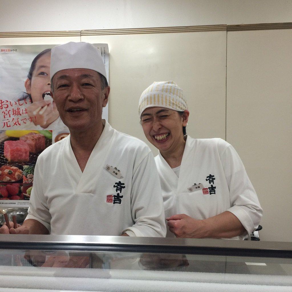 千葉そごうの宮城物産展に斉吉商店と石渡商店が出店中です‼︎    斉吉商店はイートインコーナー併設でその場で海鮮丼を頂けます! https://t.co/t5Dw8a7KPi